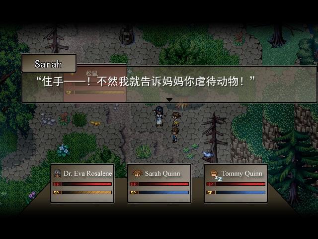 前往燈塔遇到的事件,是遊戲裡唯一的一場戰鬥,而且有戰鬥音樂喔