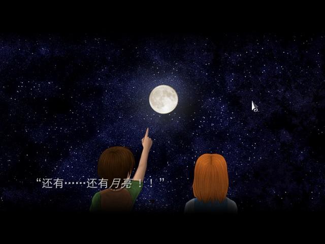 兩人玩起尋找兔子星座。但對 River 的感情不是登上月球唯一的動機,而是...