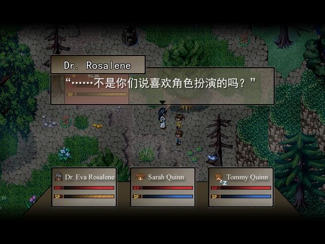 男角女角的技能不同,這句讓我想到 RPG製作大師 而笑了出來