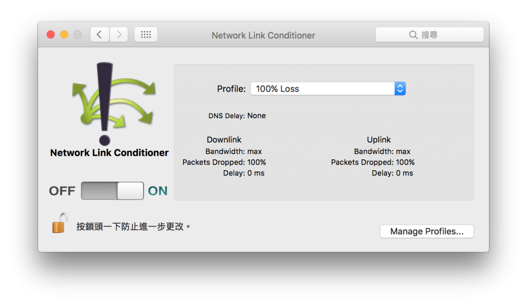 Network Link Conditioner Mac 2