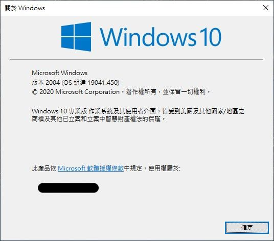 Windows 10 版本需求